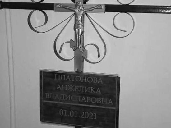 Чиновница получила на Новый год крест и венок «от Деда Мороза»